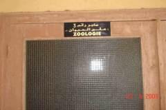 6labo-zoo