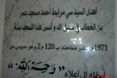 022-masjid2